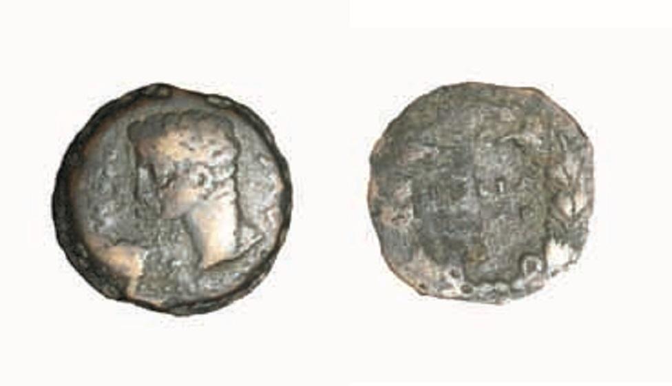 Moneda (as)